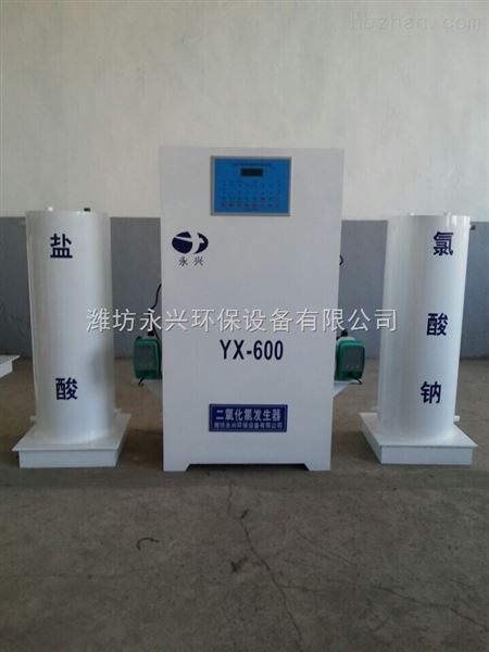 厂家热卖高纯型二氧化氯发生器价格优惠欢迎选购