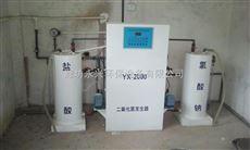 厂家热卖电解法二氧化氯发生器欢迎来电订购