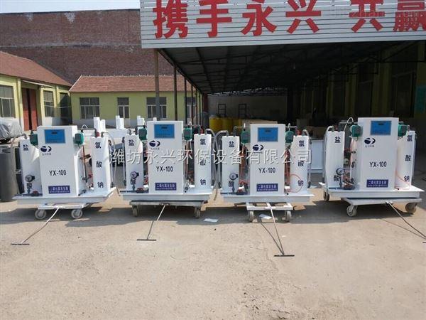 厂家热卖电解法二氧化氯发生器价格优惠欢迎选购