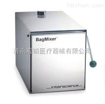 Bagmixer 400p拍擊式均質器,特價現貨,全國包運