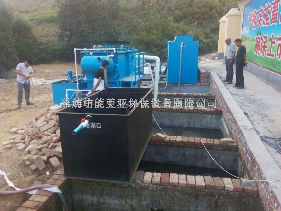养猪场废水处理设备特点