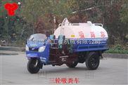 农用车改装抽粪车