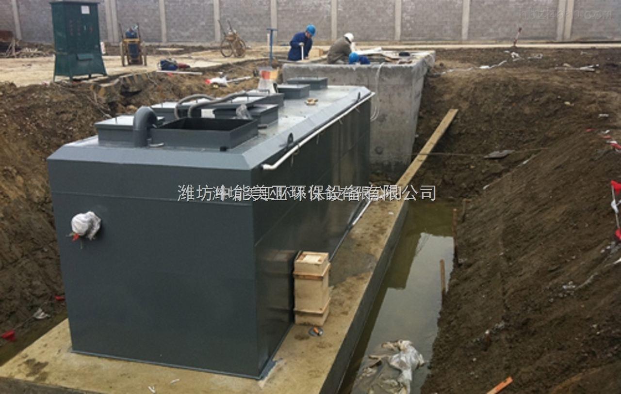 畜禽养殖污水处理设备厂家