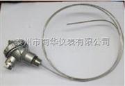 WRNK-131防水式铠装热电偶WRNK-131