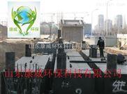 自贡市学校生活污水处理设备厂家
