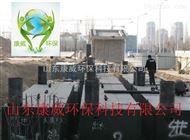 KWYTH-50江西养猪/屠宰污水处理设备价格