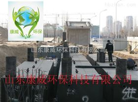 KWC-100江苏化验室污水消毒设备