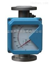 小流量液體氣體金屬管浮子流量計