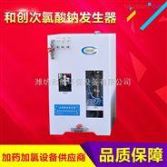 电解盐消毒设备供应商/电解次氯酸钠发生器