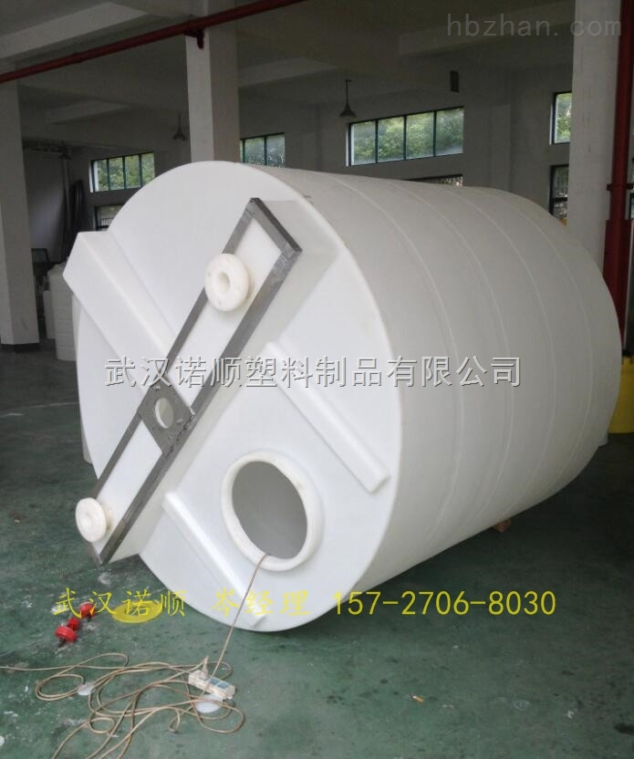 5吨塑料搅拌桶