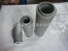 回油滤芯SFAX800*20