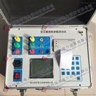 GF-9903变压器损耗参数测试仪价格