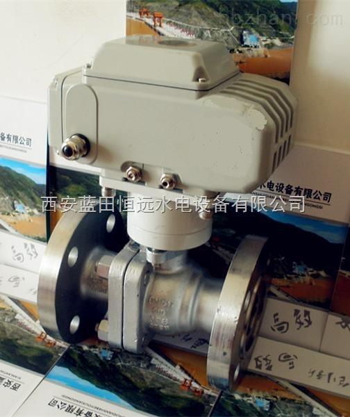 广西进口执行机构ZBF22QS型自保持球阀