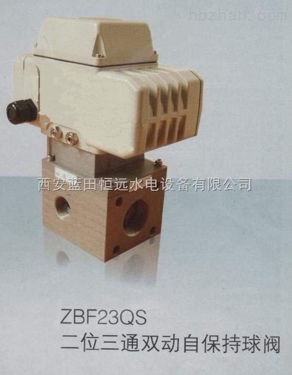 【阀门】ZBF23QS自保持球阀安装注意事项