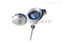 商華出售一體化溫度變送器SBWZP-131熱電阻
