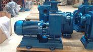 50BZ-35卧式清水自吸泵