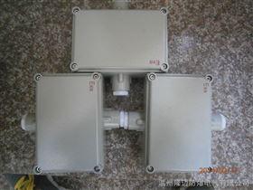 增安型防爆端子接线箱