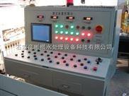 水质监测设备
