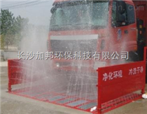 工程車洗輪機設備直銷