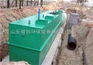江西電鍍污水處理設備廠家zui新報價物美價廉