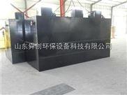 徐州地埋式一体化污水处理设备工作原理