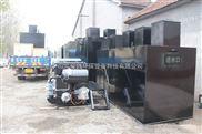 芜湖地埋式一体化污水处理设备先货后款