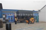 反渗透水处理设备厂家直销天天发货