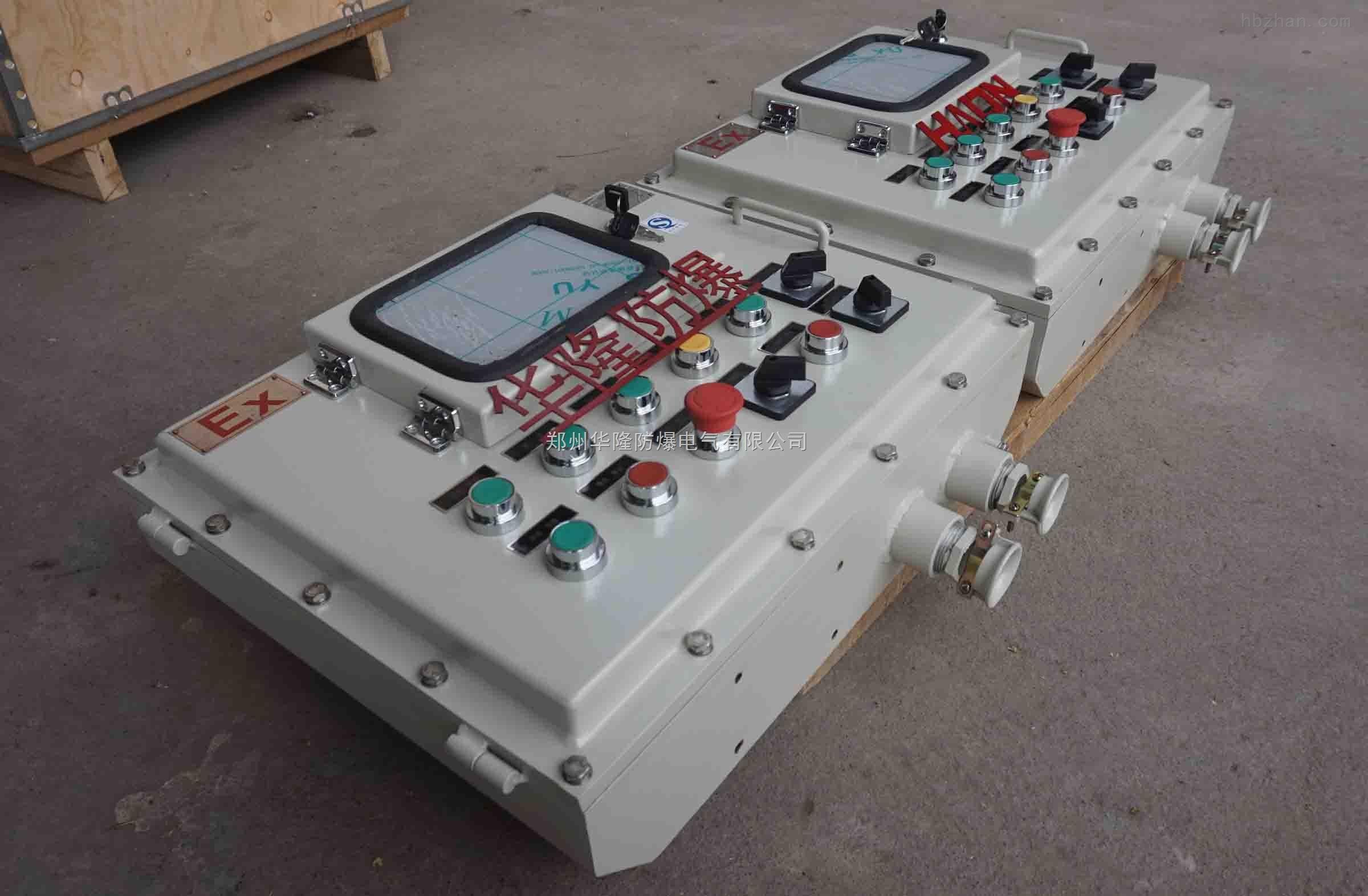 产品库 电气设备/工业电器 防爆电器 防爆控制箱 现场防爆仪表控制箱