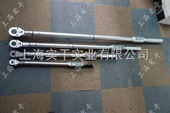 SGSX-1000高强螺栓检测数显扭矩扳手