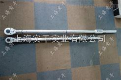 SGSX-1500N.m扭力扳手/300-1500N.m扭力扳手