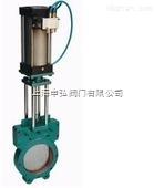气动浆液闸阀