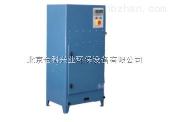 小型工業集塵機廠家