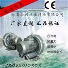 吸塑料颗粒专用高压风机
