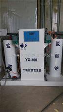 厂家直销二氧化氯发生器欢迎来电订购