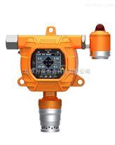 MIC-600-Ex固定式可燃氣體檢測儀