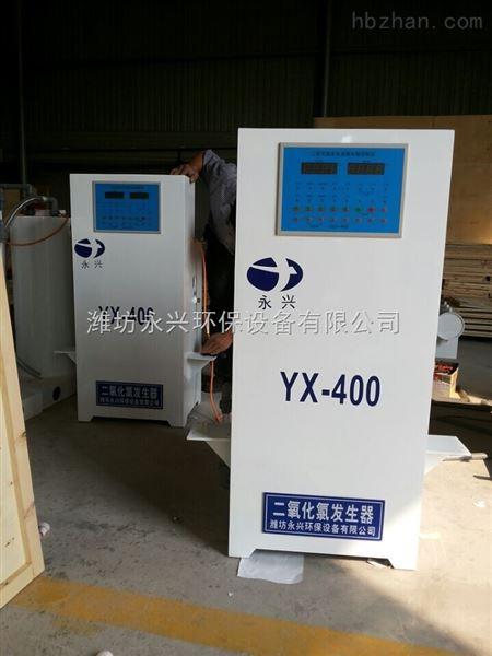 基本型二氧化氯发生器欢迎来电订购