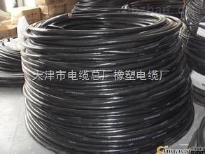市话通信电缆hya50×2×0.4电缆价格