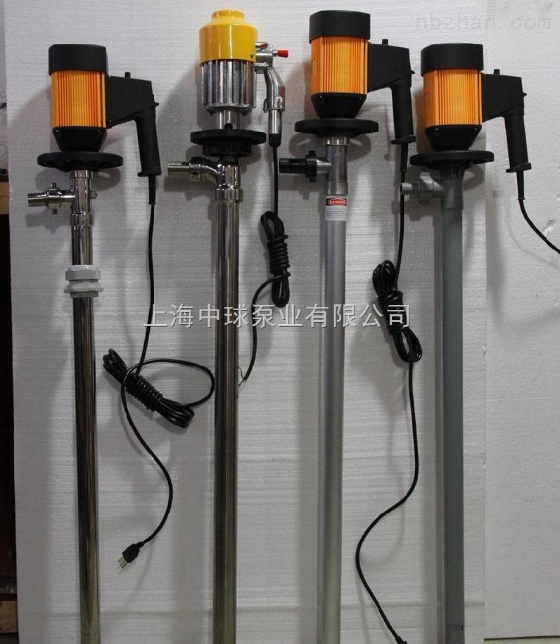 HD-E2-V+SS316不锈钢可调速电动油桶泵