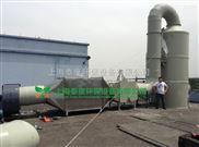 浙江山东塑料造粒废气处理设备