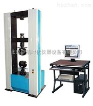 橡膠塑料薄膜拉伸強度試驗機/電子萬能試驗機