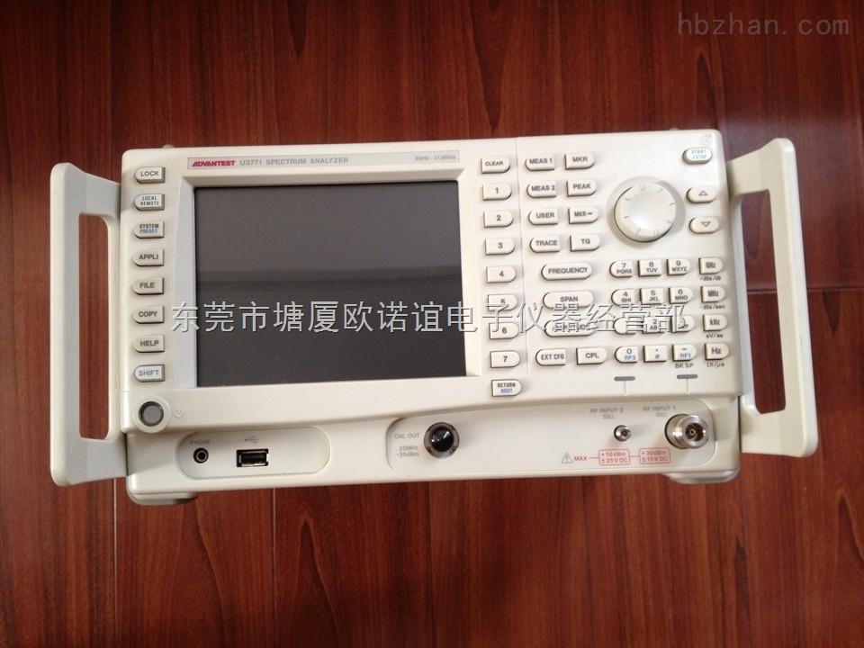 u3771 供应u3771 爱德万u3771 频谱分析仪