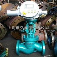 DSJ941H电动水封隔离截止阀