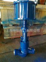DS/J661H火力电站气动水封截止阀