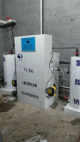 厂家直销高纯型二氧化氯发生器欢迎订购