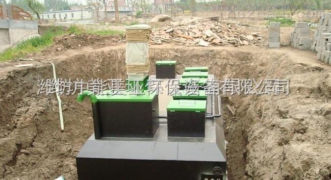 地埋式医疗废水处理设备供应