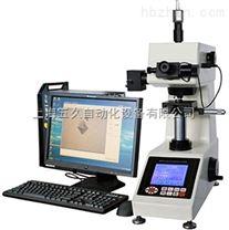 MV-TEST1000维氏硬度图像测量系统