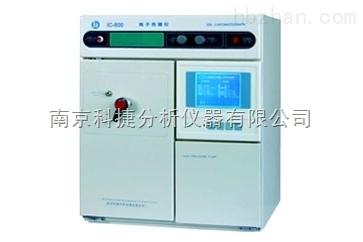 IC600离子色谱仪/科捷国产/水质检测离子分析色谱仪