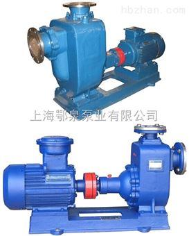 ZWP型不锈钢耐腐蚀污水自吸泵