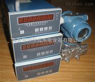 水轮机效率监测系统LSX-1/LSX-2水头效率监测装置