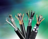 ZC-KYJV-0.45/0.75KV 2*2*1.5【控製屏蔽電纜】